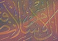 Antique Arabian background