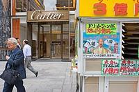 Chuo Dori street. Ginza.Tokyo. Japan