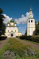 Kremlin of Uglich. Golden Ring, Russia