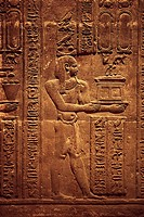 Egyptian Bas-Relief Sculpture with Male Figure