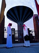 Arab Businessmen meeting in Riyadh, Saudi Arabia