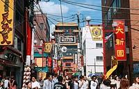 Chinese, district, Yokohama, Japan,