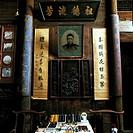 Indoor scene of Lvfu Hall, Xidi Village, Yi County, Anhwei