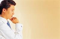Businessman Thinking,Korean