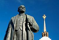Lenin memorial, House of the Peoples of Russia, Moscow, Russia