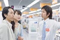 Japanese Couple, Shopping
