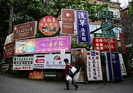 Billboard at Hot spring resort, Beitou, Taiwan
