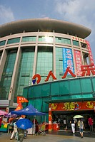 Shopping centre in Shekou, China
