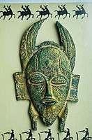 Close_up of a mask