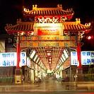 Arch of Taipei Hwashi Tourist Night Market, night market, Taiwan