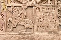 Detail of a historic Armenian cross-stone, khachkar, UNESCO World Heritage Site, Echmiadzin, Armenia, Asia