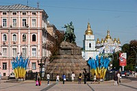 Monument of Bohdan Chmelnycky on the Sofijiska Square in Kiev city, Ukraine, Europe
