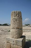 Sanctuary of Aphrodite, Palaia Paphos, Kouklia, Cyprus