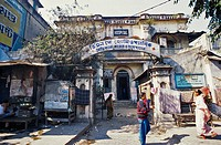 The Calcutta homoeopathic medical college and hospital founded by Dr. M. M. Basu on February 14 , 1881 is oldest , West Bengal , India