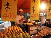 market, people, stall, japan, person, food