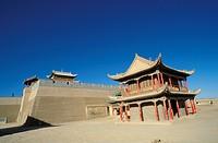 China.The Great wall
