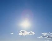Sun And Cloud, Nagano, Japan