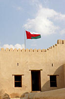 Nakhal fort, Sultanate of Oman