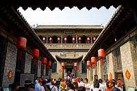 The Yard of Qiao Family_a wealthy family of that period named Qiao,Shanxi