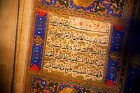 Fragment of Qur´an interpreted by judge Masir rl Din al Baydawi, 885 Hegir, at the madrasa Jaqmaqiye, Damascus, Syria