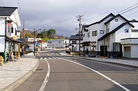 Townscape Road Store Sign Japanese Script