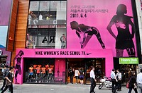 Seoul (South Korea): Nike store in the Myeong-dong shopping district