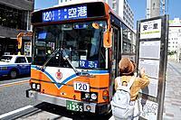 Naha (Japan): bus stop along Kokusai-dori