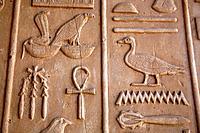 White chapel of Senusret I c 1925 BC, Luxor, Egypt