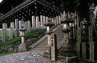 Japan - Kansai - Nara (UNESCO World Heritage List, 1998) - Todai-ji Temple, Nigatsu-do hall