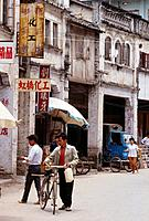 Yangchun town is a traditional town,with shophouses built in the old style with large open doors on the ground floor opening on to the street. The ove...