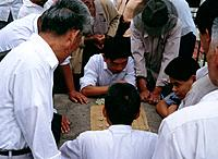 Go,or Weiqi in Chinese,is a strategic East Asian board game for two players. Go originated in ancient China,centuries before it was first mentioned in...