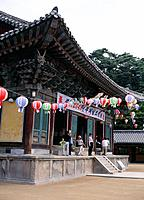 Bulguksa is a Buddhist temple in the North Gyeongsang province in South Korea. It is home to seven National treasures of South Korea,including Dabotap...