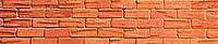Panoramic Brick Wall Texture