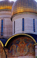 Golden Dome and Mosaics of Cathedral of the Assumption