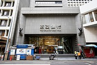 branch of bank of east asia central district, hong kong island, hksar, china