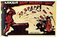 Every hammer blow is a blow to enemy! (Poster). Deni (Denisov), Viktor Nikolaevich (1893-1946). Colour lithograph. Soviet political agitation art. 192...