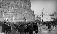 Palm Sunday at the Red Square in Moscow (Goat Willow Sunday). Russian Photographer . Silver Gelatin Photography. 1900s. Russian State Film and Photo A...