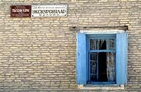 An old house in Khiva, Uzbekistan.