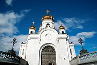 Cathedral of Christ the Saviour on the banks of the Moskva River, Moscow, Russia