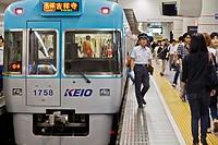 Keio Line train from Kichijoji arrives in Shibuya, Tokyo, Japan.