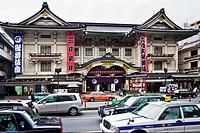 Kabuki-za Kabuki Theater in Ginza, Tokyo, Japan.