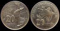 20 qapik coin, Azerbaijan.