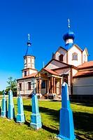wooden Orthodox church of Saint James, Losinka, Podlaskie Voivodeship, Poland.