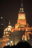 China, Shanghai, The Bund, HSBC Building, Customs House, historic architecture,.