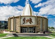 Pro Football Hall of Fame, Canton, Ohio, USA.