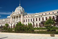 The facade of Coltea Hospital (Spitalul Coltea), built in 1704, it's the oldest hospital built in Bucharest. Bulevardul Bulevardul Ion C. Bratianu. Bu...